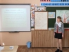 fhsn_gimnazia_3_ufa_106