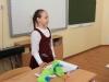 fhsn_gimnazia_3_ufa_125