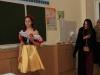 fhsn_gimnazia_3_ufa_33