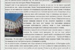 gazeta_vip_2013