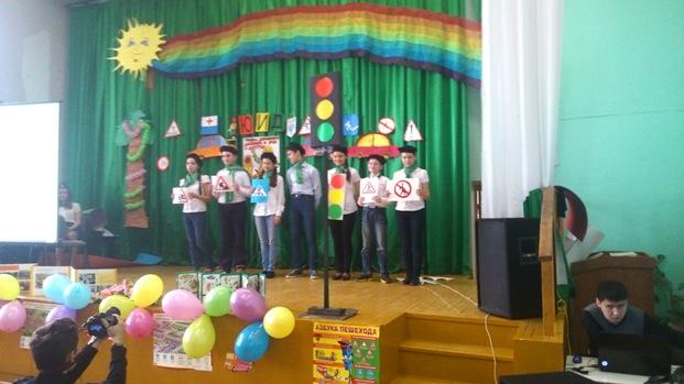 районный конкурс агитбригад по ПДД «Светофор»
