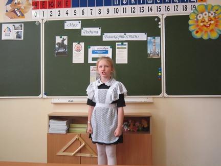 Конкурс чтецов гимназия №3 уфа