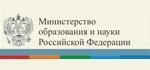 Официальный сайт Министерство образования Российской Федерации