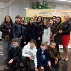 фестиваль «Петербургские сезоны в Уфе - 2018»