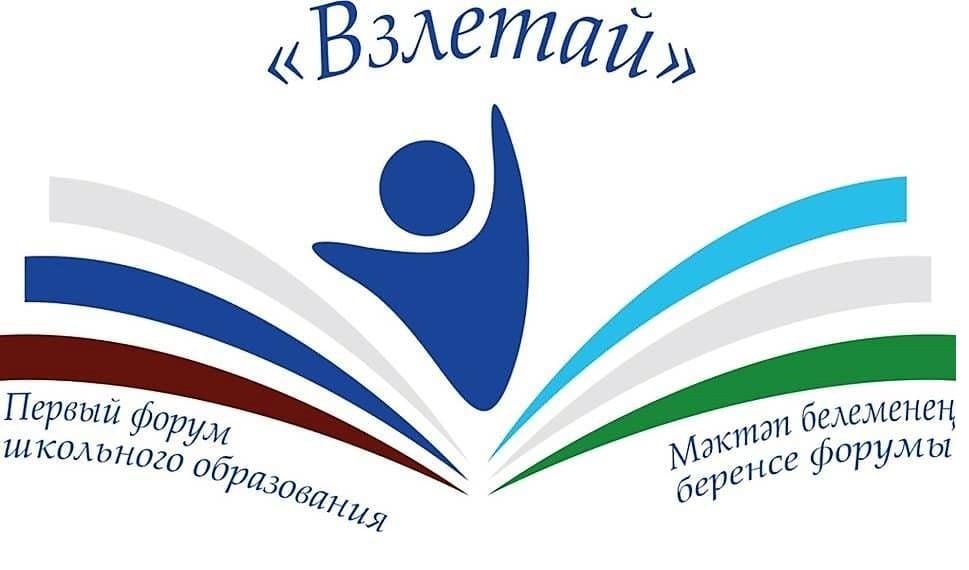 http://mariinka-ufa.ru/wp-content/uploads/2019/10/proekt112019-4.jpg