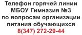рособрнадзор башкортостан официальный сайт